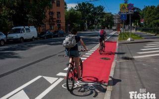 Велосипедная дорожка и её предназначение — всё о велоспорте