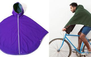Дождевики для велосипедистов — всё о велоспорте