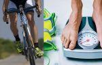 Велорюкзак «штаны» на багажник — всё о велоспорте