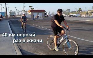 Сколько можно проехать на велосипеде за сутки — всё о велоспорте