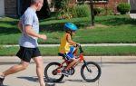 Как быстро научить ребенка кататься на двухколесном велосипеде — всё о велоспорте