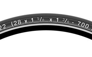 Как расшифровывается маркировка велосипедных шин — всё о велоспорте