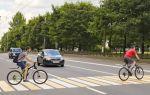 Можно ли переезжать пешеходный переход на велосипеде — всё о велоспорте