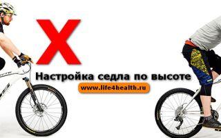 Как отрегулировать велосипед под себя — всё о велоспорте
