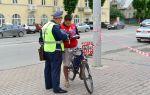Штрафы велосипедистам за нарушение пдд — всё о велоспорте