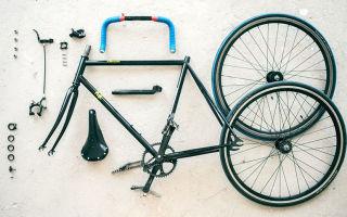 Как собрать велосипед из запчастей? — всё о велоспорте