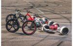 Велосипеды для дрифта и их отличия — всё о велоспорте