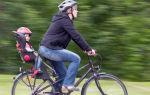 Велосипед с креслом для ребенка — всё о велоспорте