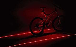 Плюсы и минусы лазерного велосипедного габарита — всё о велоспорте